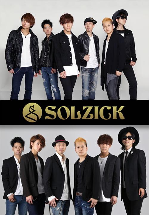 solzick